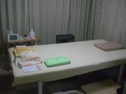 おきらく第二治療室