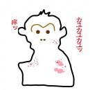 saru_jinmashin